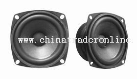 3.0 inch Single-Point Concentric Loudseaker from China