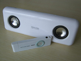 Digital speakers from China