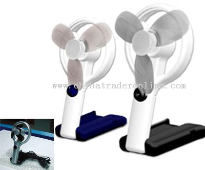 ADJUSTABLE USB FAN