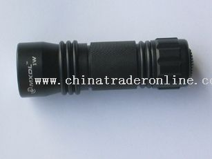 High-power aluminium alloy torch