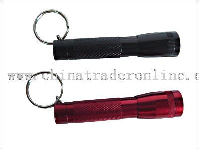 flashlights with keyring