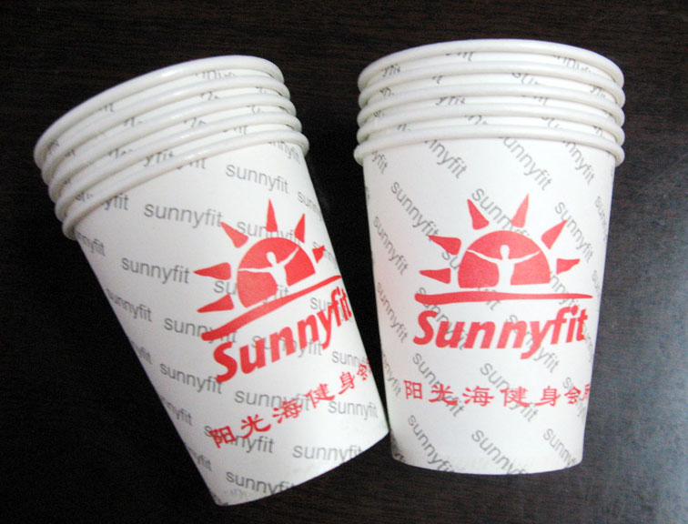 7oz paper cup from China