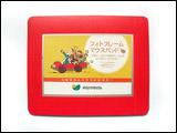 pp pvc mouse pad