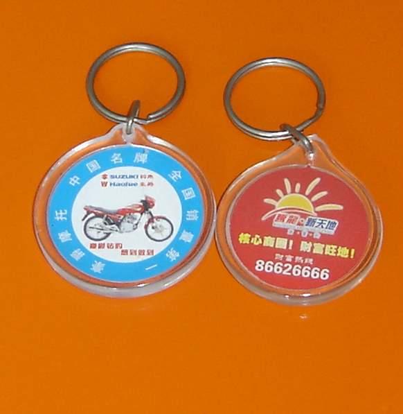 acrylic- key chain from China