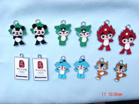 pvc key chain from China