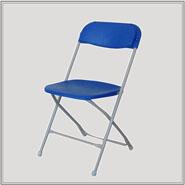 office chair,school chair