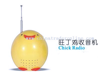 Mini Portable Cartoon Chick Promotion Radio