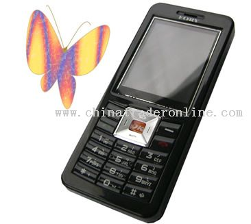 Low Cost Multimedia Mobile Phone