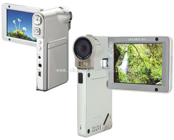 12MP CCD PMP Multi-Function Digital Camcorder from China