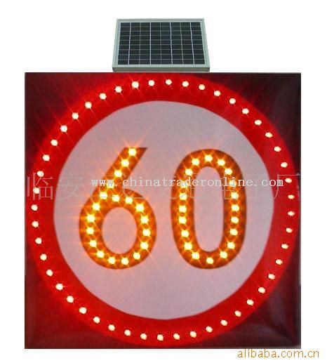solar traffic speed limit board