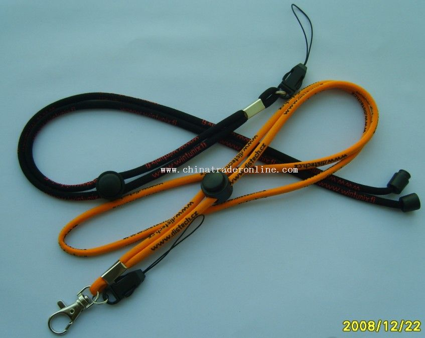 Round Woven Lanyard from China