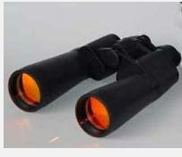 10-30X Zoom Binoculars with Tripod Adapter