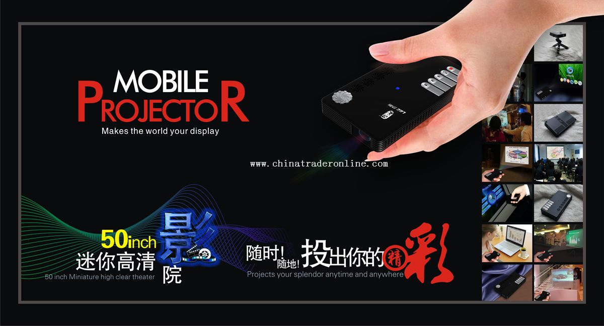 Mobile Projector from China