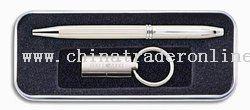 Nova Pen & Key Ring Set