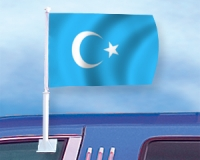 Carflag East Turkestan 27 x 45