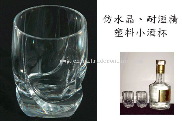 Crystal look wine cup