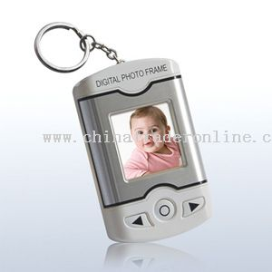 1.5-inch LCD digital photo viewer