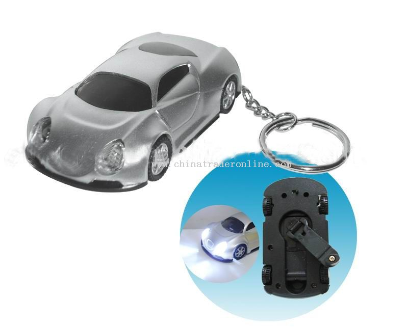 Mini Car Dynamo Flashlight Keychain