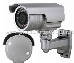 Weatherproof Vari-Focal IR Camera
