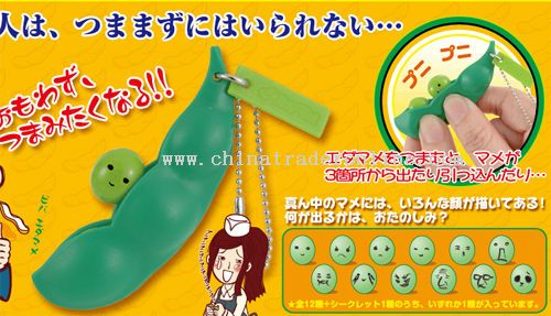 green soy bean keychain toy