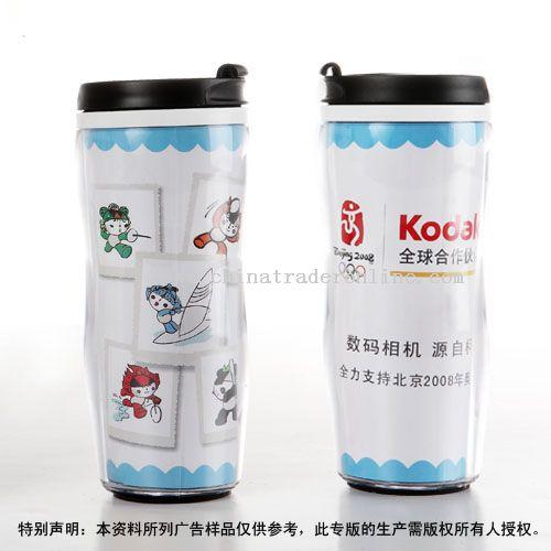 Advertise Bottles for Olympic