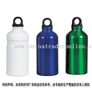 Aluminum Bottles from China