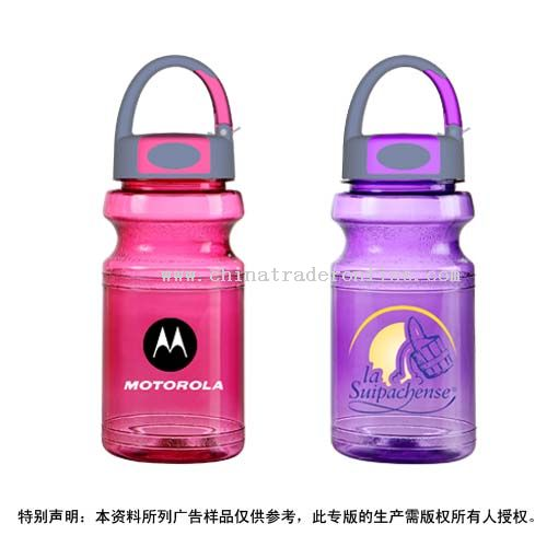 Space Bottles