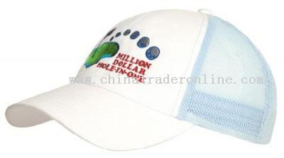 Brushed Cotton Mesh Back Cap