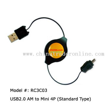 USB A Male to USB Mini 4Pin (B Type) Male retractable cable