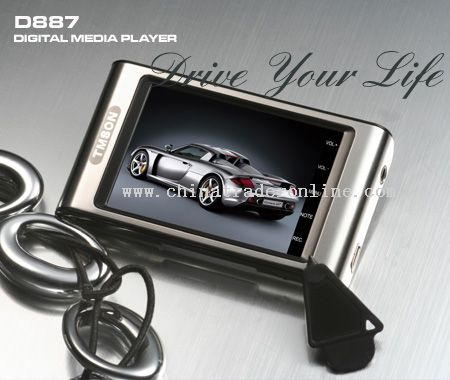 2.6 Touch Panel G-sensor MP4 from China