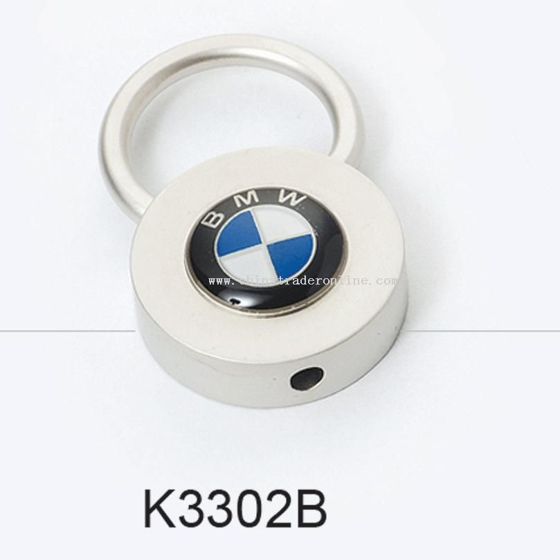 Car KeyChain