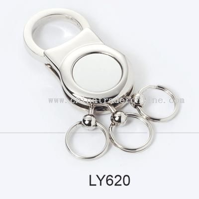 Coin Key Chains