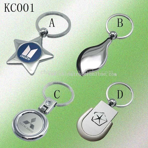 pewter keychain