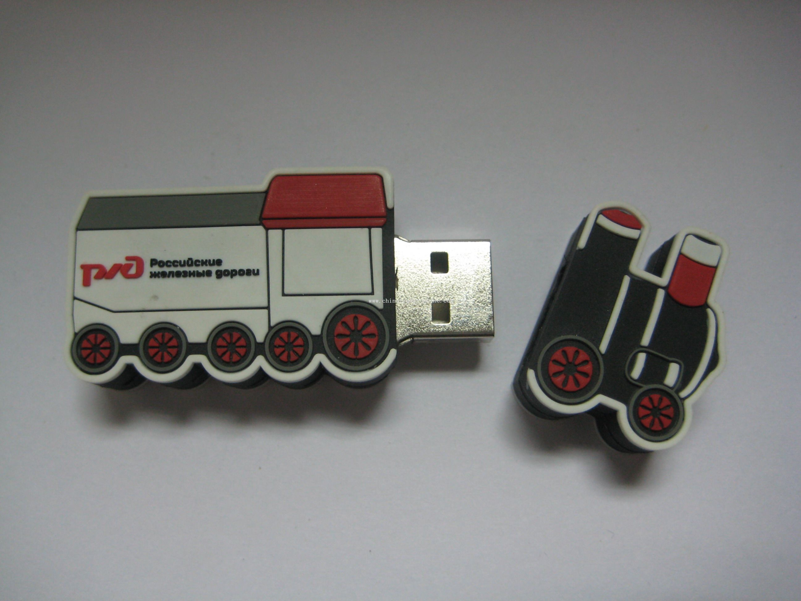 Train shape usb