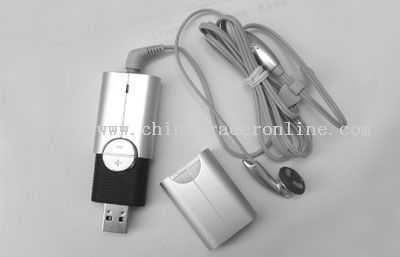 USB Flash disk drive with VOIP function