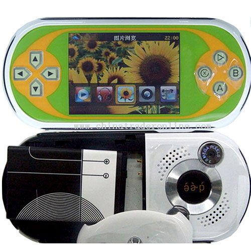 1.3MP CMOS-2.4 inch LCD-Replaceable battery-AV out-2GB-MP5 player