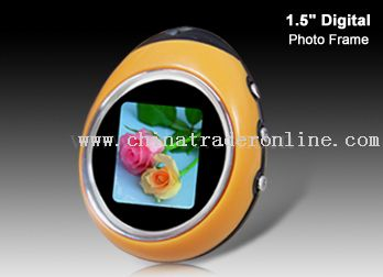 1.5 digital photo frame
