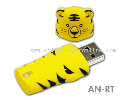 Tiger Shape USB Flash Drive