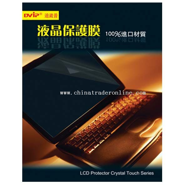 Screen Protector for Notebook LCD
