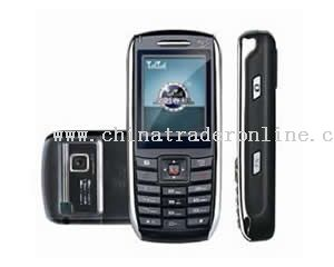 Dual-Mode (CDMA+GSM) Mobile Phone