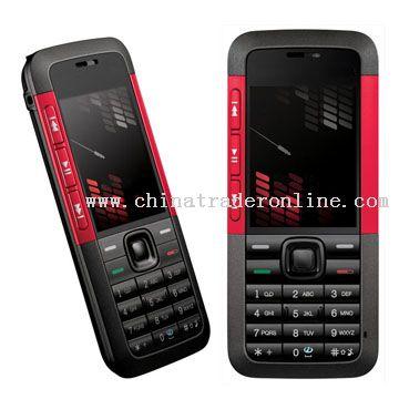 Dual sim mobile phone 5310