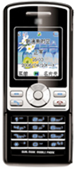 GSM Dual Mode Mobile phone