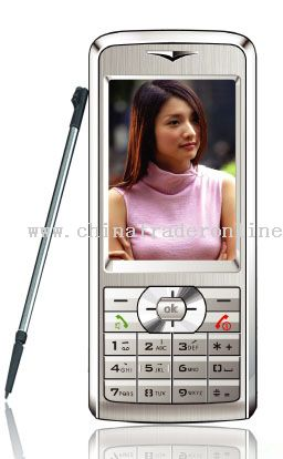 Regular mobile phone from China