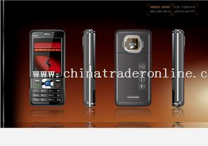 CDMA+GSM Mobile Phone from China