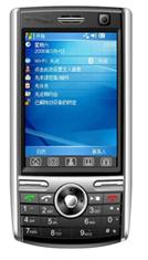 2.0MCamera & Bluetooth & mp3 & MP4 mobile phone from China
