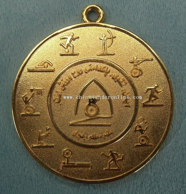 Medal from China