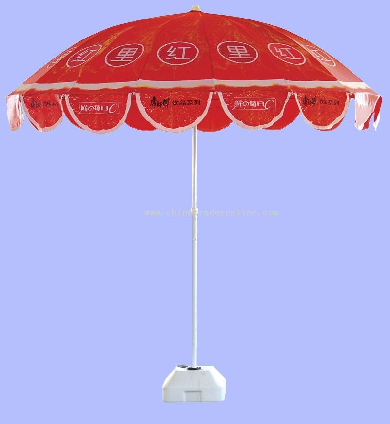 Advertising outdoor umbrella