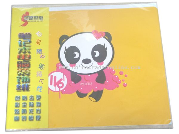 Laptop skin from China