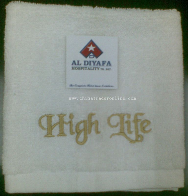 Promotion Towel