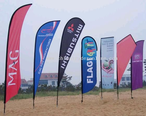 beach banner from China